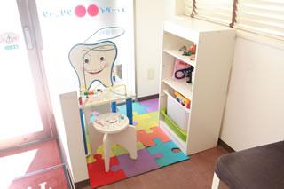 小児歯科用キッズスペース
